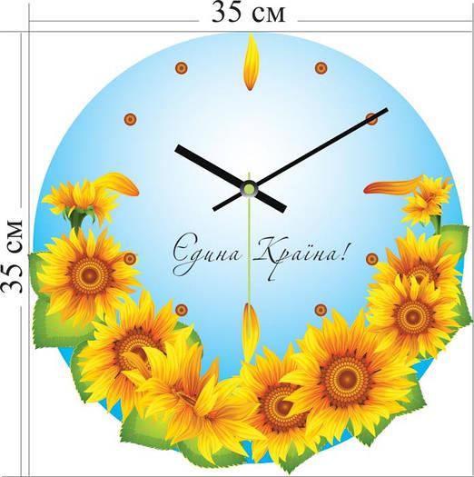 """Настенные часы """"Подсолнухи"""" (35х35 см) [Акрил, Открытые]"""