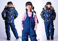 Детский зимний комбинезон Планеты на рост 104-122см