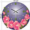 "Настенные часы ""Мальва"" (35х35 см) [Акрил, Открытые]"
