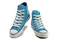 Кеды Converse All Star голубые высокие