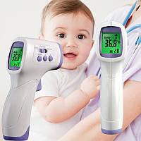 Бесконтактный термометр-пирометр PC868 для тела (32-42,9℃), предметов (0 +100℃), животных (32.0-45.0℃)