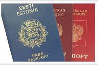 Юридическая помощь иностранцам