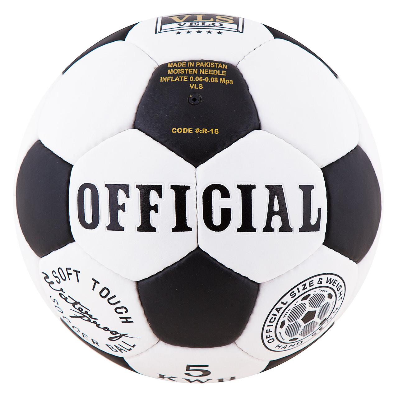 М'яч футбол Grippy Official чорно-білий R16-OF