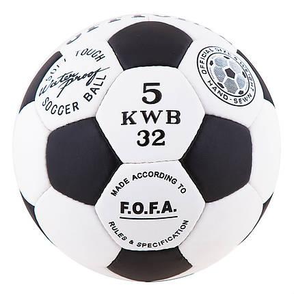 М'яч футбол Grippy Official чорно-білий R16-OF, фото 2