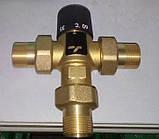 """Трехходовой термостатический смесительный клапан 3/4"""", 35-60 С (Вывод по центру), фото 8"""