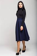 Женская  темно-синяя  теплая  юбка Джесси   Leo Pride 42 размеры