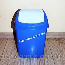 Ведро для мусора с поворотной крышкой 7 л