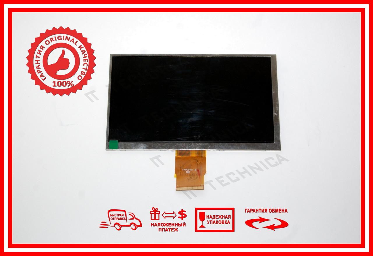 Матриця 165x100mm 50pin 800x480 M070VGB50-09A1