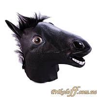 Маска Коня резиновая черная