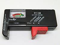 Проверка батареек BT-168
