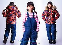 Детский зимний комбинезон Оранж на рост 104-122см