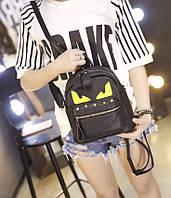 Стильный вместительный мини рюкзак со злыми глазками. Для модной девушки. Аксесуар на каждый день.  Код: КГ383