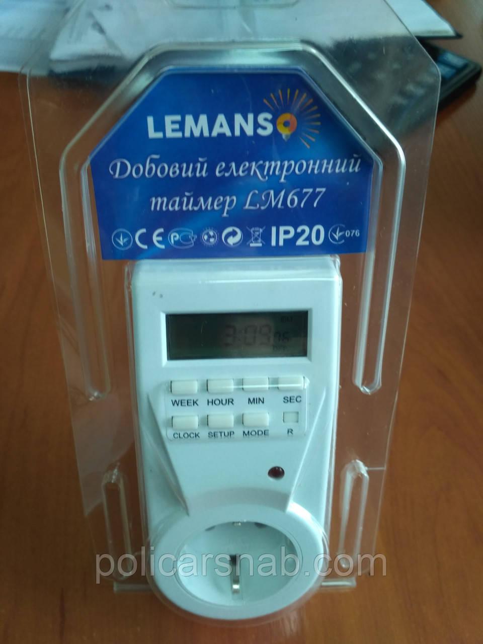 Електронний таймер-розетка Lemanso LM677