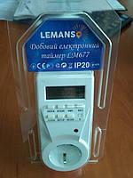 Электронный таймер-розетка Lemanso LM677