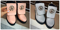 Зимние кожаные ботинки нежных цветов