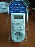 Електронний таймер-розетка Lemanso LM677, фото 3