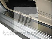 Захисні хром накладки на пороги Nissan Tiida C13 (ніссан тііда 2014+)