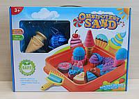 Кинетический живой песок 900 г в коробке 49*35*7 см