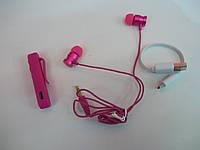 Наушники Sony MDR-EX950BT Bluetooth