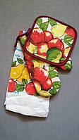 Набор для кухни прихватка, рукавица, полотенце с яблоками