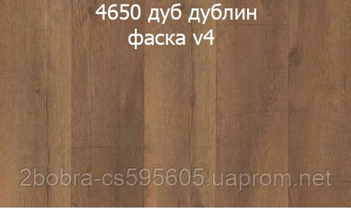 Ламинат EGGER Коллекция  medium (узкий) 32 класс 8 мм  фаска v4, фото 2