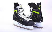 Коньки хоккейные Max Power PVC Z-4496