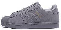 Мужские кроссовки Adidas Superstar Berlin Suede Grey (Адидас Суперстар) серые
