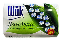 Мыло туалетное Шик Ландыш - 70 г.