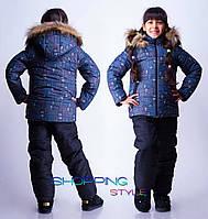 Детская куртка Мозаика на рост 104-122см