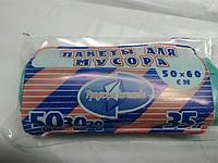 Мусорные пакеты Традиции Качества 35 л./11 шт./рул., фото 1