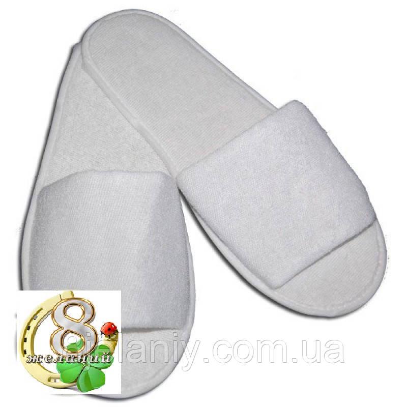Тапочки махровые для гостиниц (белые)