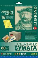 Односторонняя матовая самоклеящаяся универсальная фотобумага на 16 делений, А4, 80 г/м2, 50 листов