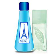 Рени духи на разлив наливная парфюмерия 311 Green Tea Elizabeth Arden для женщин