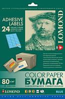 Односторонняя матовая самоклеящаяся универсальная фотобумага на 24 деления, А4, 80 г/м2, 50 листов