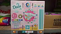 Подгузники детские DADA 3 MIDL (4-9kg) 128шт.