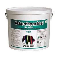 Готовая шпаклевка Капарол Akkordspachtel (25кг)