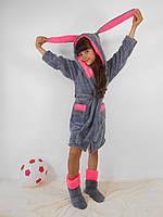 Детский махровый халат с ушками + сапожки