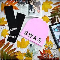 Женский стильный комплект: шапка+перчатки