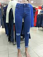 Джинсы женские светлые рваные на колене американки 28,29