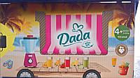 Подгузники детские DADA 4+ (9-20 kg) 100 шт.