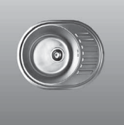 Мойка круглая c полкой (мини кепка) 570х450х180 Decor