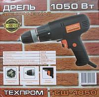 Шуруповерт сетевой Техпром 1050 Вт с метал. патроном (дрель электрическая)