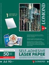 Односторонняя серебряная самоклеящаяся фотобумага неделенная для лазерной печати, А4, 90 г/м2, 50 л
