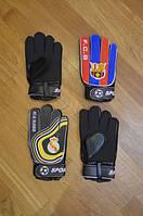 Футбольные вратарские перчатки детские