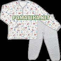 Детская плотная пижама для мальчика р. 104 демисезонная ткань ИНТЕРЛОК 100% хлопок 3376 Светло-серый