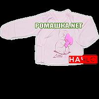Распашонка для новорожденного р. 62 с начесом и царапками ткань ФУТЕР 100% хлопок ТМ Алекс 3177 Розовый