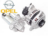 Новый стартер, генератор для Opel. Стартеры и генераторы на Опель.
