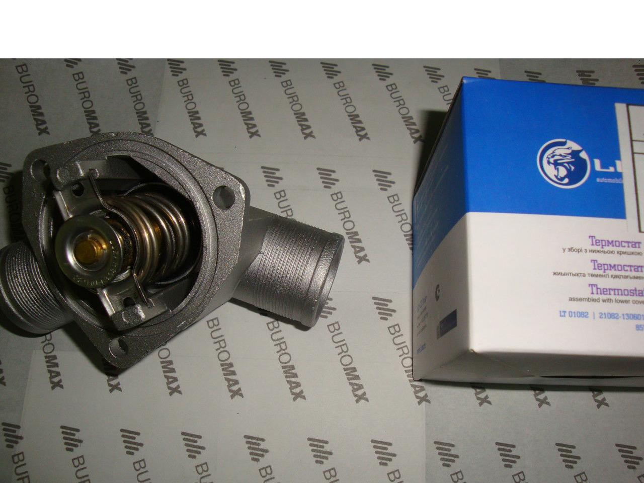 Термостат ВАЗ 2109-099, 2113-2115 LUZAR, Лузар (крышка + темоэлемент)