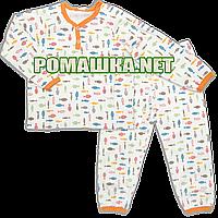 Детская плотная пижама унисекс р. 110 демисезонная ткань ИНТЕРЛОК 100% хлопок 3377 Оранжевый