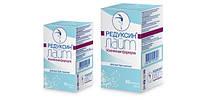 Редуксин 30 касул. Усиленная формула - препарат для снижения веса, не имеющий аналогов!